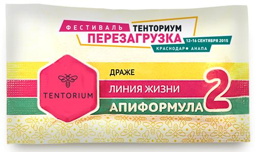 Линия жизни апиформула-2 10г (саше)