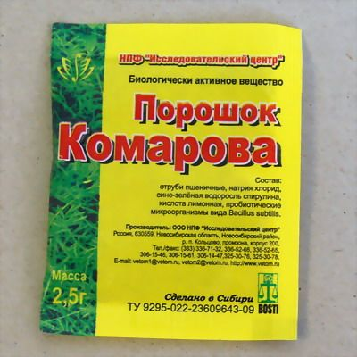 Порошок Комарова, 2,5мг