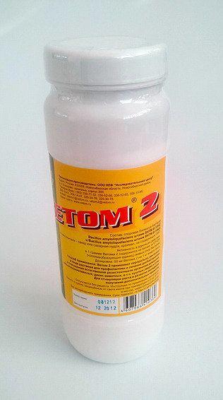 витом 2 препарат для людей инструкция цена москва - фото 9